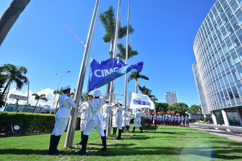 The 39th CIMC Day