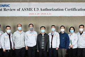 ASME U3 CERTIFICATION & ACCREDITATION FOR HIGH PRESSURE VESSELS