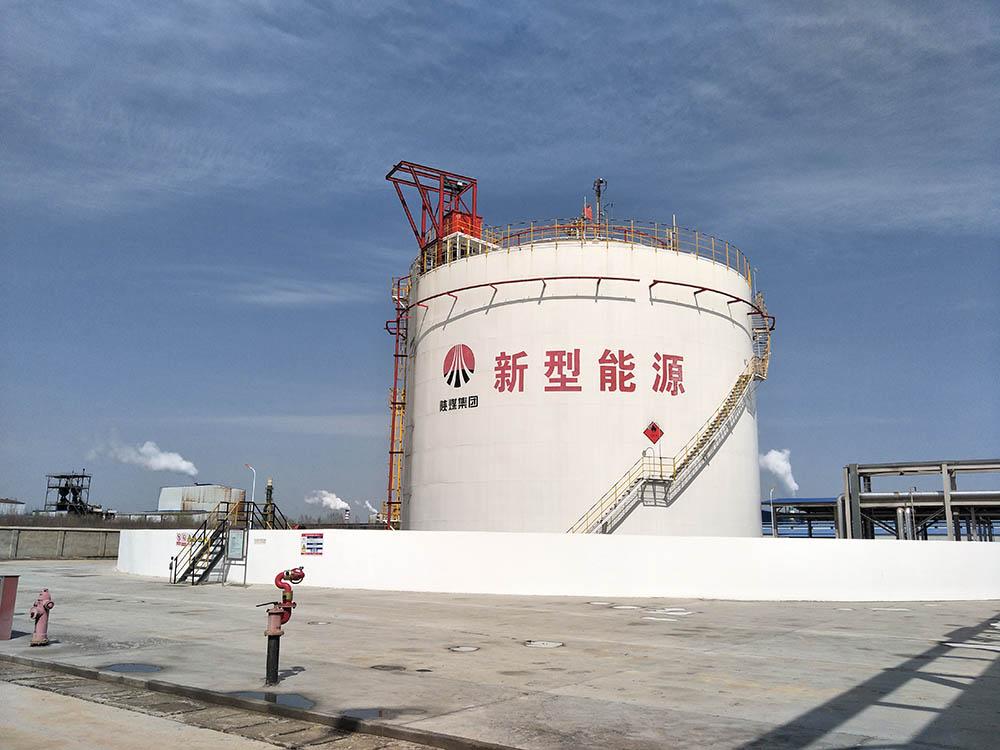 LNG Storage & Re-gas