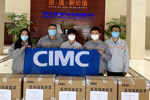 The medical masks donation